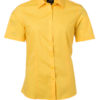 Ladies Shirt Shortsleeve Poplin James & Nicholson - yellow